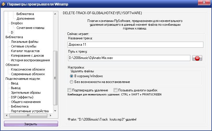 Как сделать браузер по умолчанию в windows 10